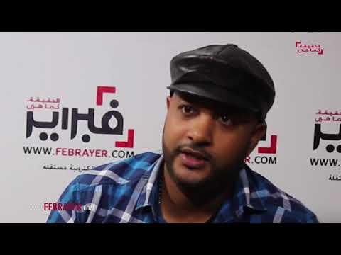 المغرب اليوم  - شاهد أستاذ موسيقى يكشف عن أفضل المطربين