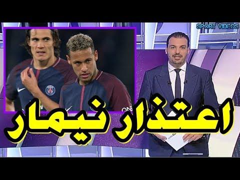 المغرب اليوم  - شاهد نيمار يعتذر أمام زملائه بعد الخلاف مع كافاني