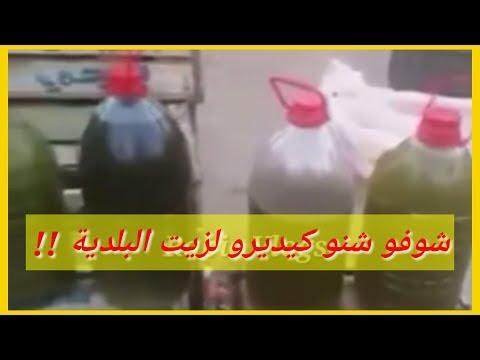 المغرب اليوم  - شاهد تحذير للمغاربة من خطورة الاستخدام