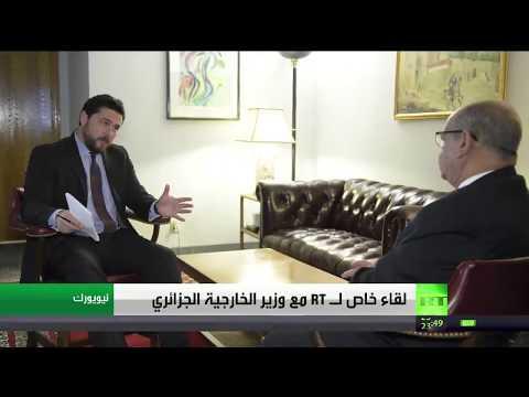 المغرب اليوم  - شاهد عبد القادر مساهل يدعو إلى عودة سورية إلى جامعة الدول العربية
