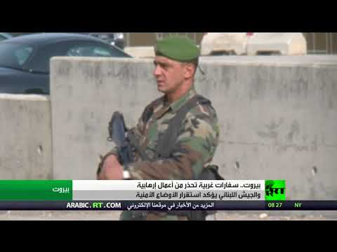 المغرب اليوم  - شاهد الجيش اللبناني يتّخذ جميع التدابير لترسيخ الأمن والاستقرار في البلاد