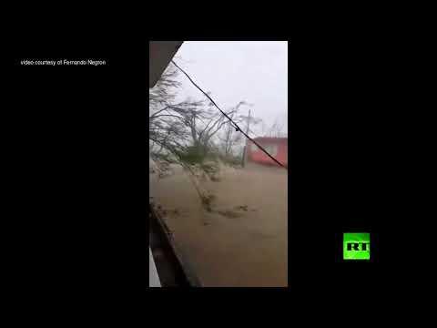 المغرب اليوم  - فيضانات تجتاح جزيرة بورتوريكو