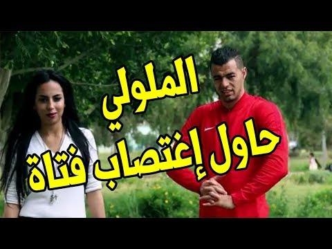 المغرب اليوم  - شاهد فتاة تتهم هشام الملولي باغتصابها داخل فيلا في الرباط