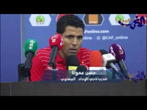 المغرب اليوم  - شاهد حديث حسن عموتا بعد فوز الوداد