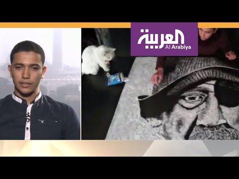 المغرب اليوم  - بالفيديو  شاب مصري يستخدم الملح في الرسم