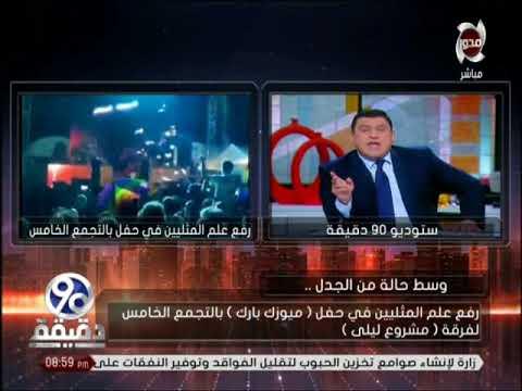 المغرب اليوم  - شاهد  مداخلة هاتفية مع  شاب  يدافع عن المثلية الجنسية