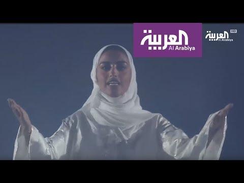 المغرب اليوم  - بالفيديو  الحضور الأول للمرأة السعودية في احتفالات الملاعب الرياضية