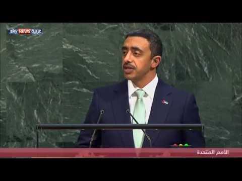 المغرب اليوم  - الدول الأربع تؤكد صواب تدابيرها اتجاه قطر