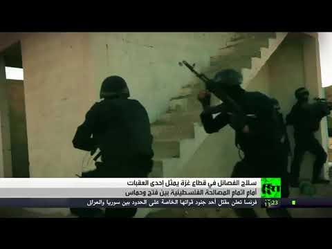 المغرب اليوم  - سلاح الفصائل ونقطة خلافية أمام المصالحة الفلسطينية