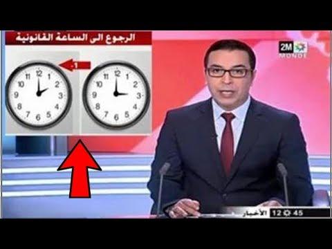 المغرب اليوم  - شاهد تأخير ساعة المغاربة 60 دقيقة في هذا اليوم