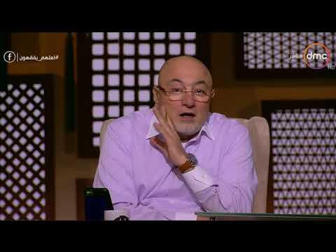 المغرب اليوم  - شاهد الشيخ خالد الجندي يُعلّق على رفع عَلَم الشواذ في مصر