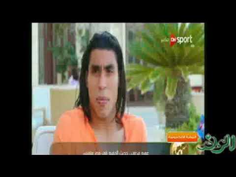 المغرب اليوم  - عمرو مرعي يكشف سبب انتقاله إلى النجم الساحلي