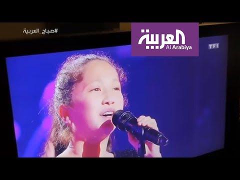 المغرب اليوم  - بالفيديو لين خوري طفلة لبنانية تذهل الفرنسيين