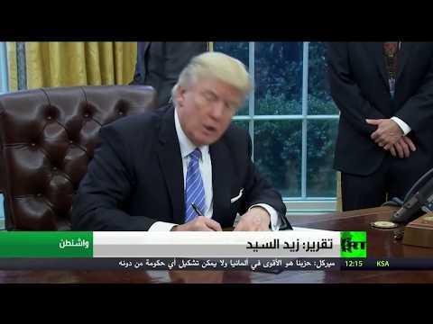 المغرب اليوم  - ترامب يفرض قيودا على مواطني 3 دول أخرى