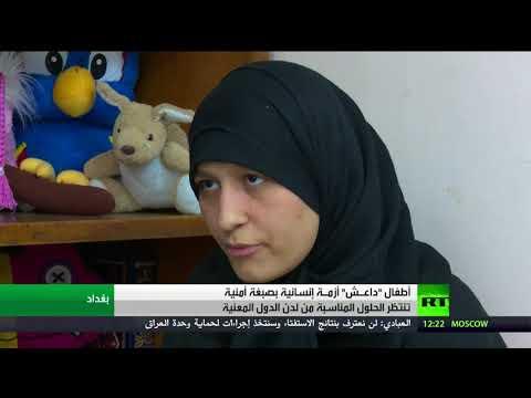 المغرب اليوم  - أطفال داعش صفحة سوداء في جبين التنظيم