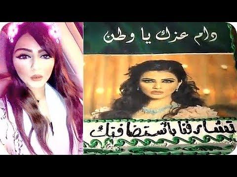 المغرب اليوم  - نيرمين محسن تحتفل باليوم الوطني السعودي