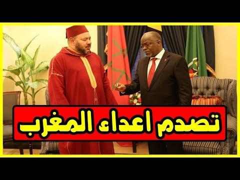 المغرب اليوم  - شاهد تنزانيا تفاجئ أعداء المغرب بقرار صادم