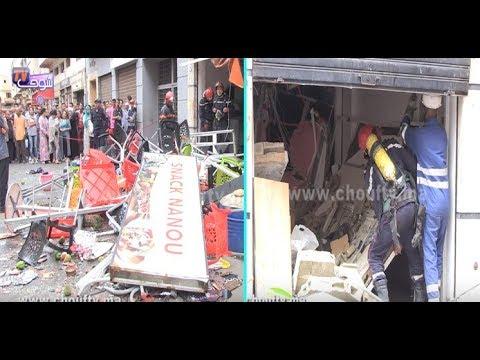 المغرب اليوم  - مخلفات انفجار بوطا في محل للمأكولات