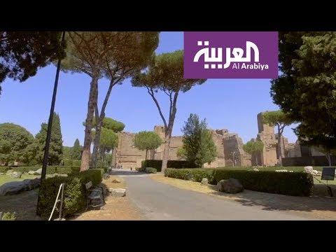 المغرب اليوم - شاهد جولة على طرقات روما القديمة