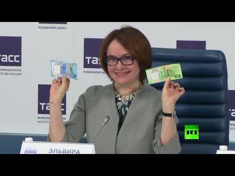 المغرب اليوم - شاهد نقود جديدة تدخل السوق الروسية من فئة الـ200 و2000 روبل