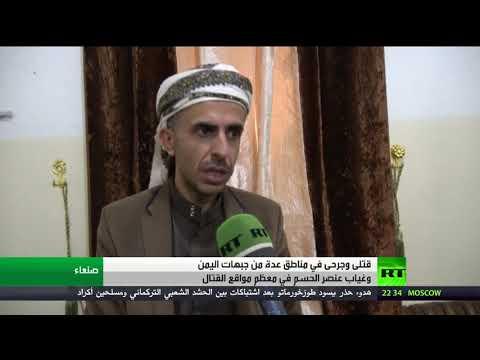 المغرب اليوم - شاهد التحالف العربي يشن غارات عدّة على محافظة صنعاء اليمنية