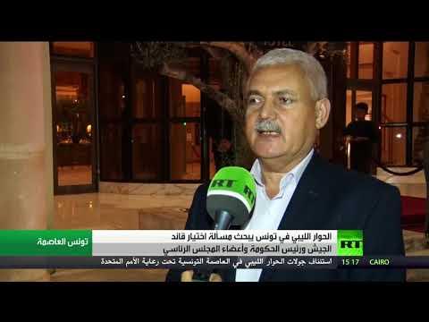 المغرب اليوم - شاهد استمرار جولة الحوار الليبي في تونس