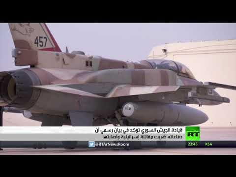 المغرب اليوم - شاهد دمشق تحذّر إسرائيل من تكرار غاراتها