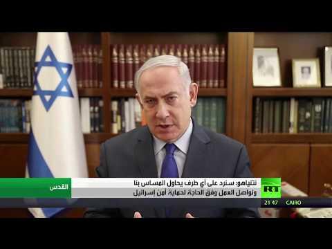المغرب اليوم - شاهد نتنياهو يؤكّد مواصلة العمل وفق الحاجة لحماية أمن إسرائيل