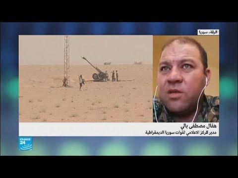 المغرب اليوم - شاهد تنظيم داعش في ساعاته الأخيرة في الرقة