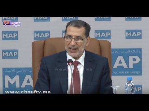المغرب اليوم - شاهد العثماني يُعلِّق على الزلزال السياسي في المغرب