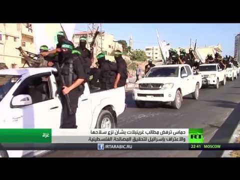 المغرب اليوم - شاهد حماس ترفض مطالب مبعوث الرئيس ترامب