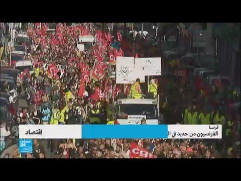 المغرب اليوم - شاهد مظاهرات جديدة لرفض تعديلات قانون العمل الفرنسي