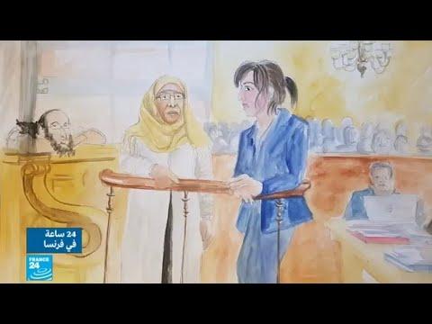 المغرب اليوم - شاهد والدة الشقيقين مراح تمثُل أمام المحكمة في فرنسا