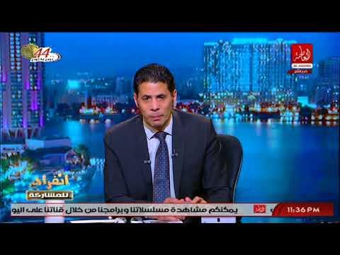 المغرب اليوم - النائب مارغريت عازر تصف منفذي هجوم الواحات بأفظع الألفاظ
