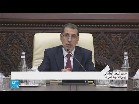 المغرب اليوم - شاهد سعد الدين العثماني يريد إعادة النظر بالنموذج التنموي