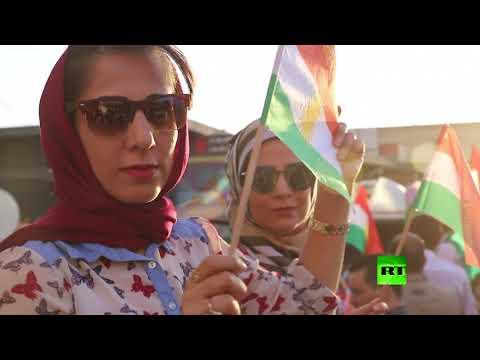 المغرب اليوم - شاهد تظاهرة كردية أمام قنصلية الولايات المتحدة في أربيل