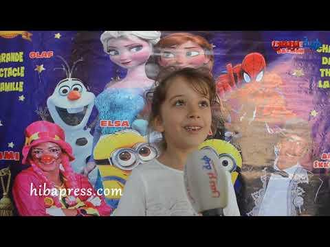 المغرب اليوم - شاهد صبيحة الأطفال تنال إعجاب كتاكيت مكناس