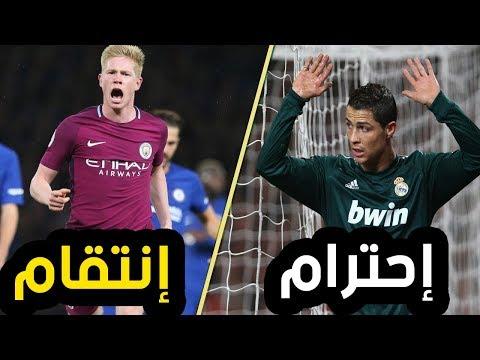 المغرب اليوم - عندما يسجل اللاعب هدفًا ضد فريقه السابق