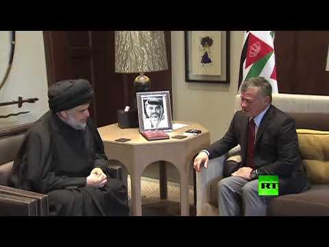 المغرب اليوم - شاهد لحظة لقاء مقتدى الصدر والملك الأردني عبدالله الثاني
