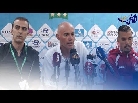 المغرب اليوم - شاهد هذا ما قاله مدرب حسنية أغادير بعد الخسارة أمام الرجاء