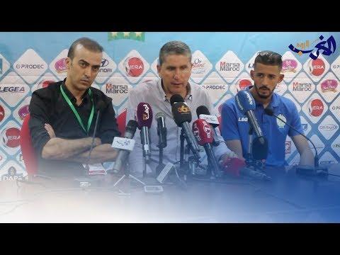 المغرب اليوم - شاهد تعليق مدرب الرجاء البيضاوي بعد الفوز على حسنية أغادير