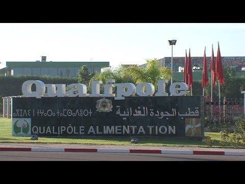 المغرب اليوم - شاهد توقيع اتفاقيتي تعاون زراعية بين جمعيات مغربية وفرنسية