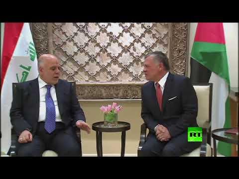 المغرب اليوم - عبدالله الثاني يستقبل حيدر العبادي