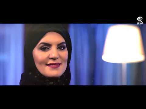 شاهد سعاد سلطان الشامسي تعلق على كتابها أمنيتي أن أقتل رجلًا