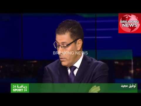 شاهد إعلام الجزائر وتونس يتغنى بفوزمنتخب المغرب ضد كوت ديفوار