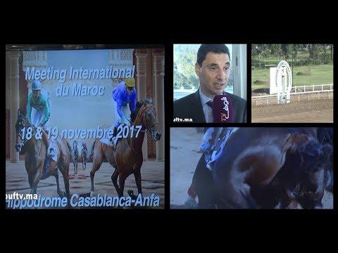 الدار البيضاء تحتضن الملتقى الدولي لسباق الخيول