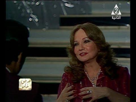 لقاء نادر مع شادية عن يا حبيبتي يا مصر