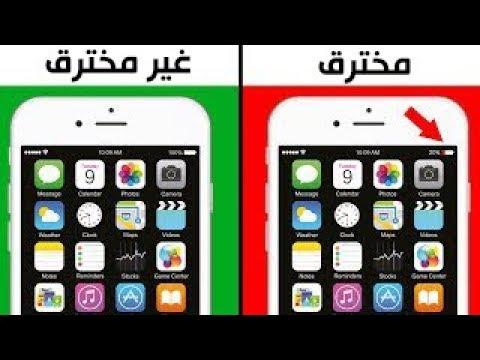 6 علامات تدل على أن هاتفك تم اختراقه