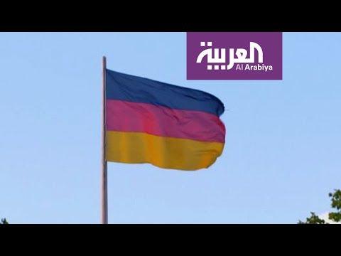 شاهد جولة سياحية في مدينة ميونخ الألمانية مع العربية