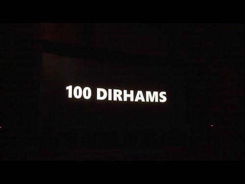 بالفيديو عرض ثلاثة أفلام قصيرة وثلاثة طويلة